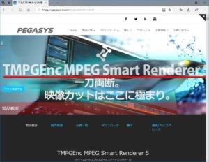 TMPGEnc MPEG Smart Renderer 5